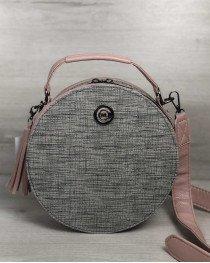 Стильная женская сумка Бриджит пудрового цвета со вставкой серый блеск