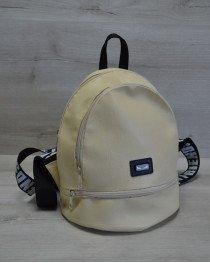 Молодежный женский рюкзак «Нашивка» бежевого цвета