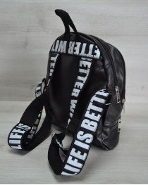 Городской женский рюкзак «Нашивка» черный