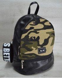 Молодежный женский рюкзак «Нашивка» военный принт
