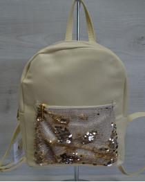 Молодежный рюкзак «Пайетки» золото-бежевый