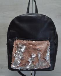 Молодежный рюкзак «Пайетки» пудра с серебром