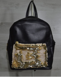 Молодежный женский рюкзак «Пайетки» золото с бежевым