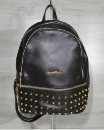 Молодежный рюкзак «Мишель» с шипами черного цвета