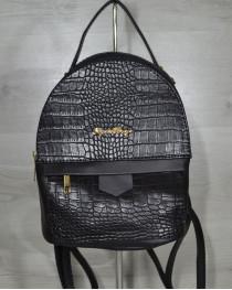 Рюкзак среднего размера черный с вставкой черный крокодил