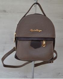 Маленький рюкзак коричневого цвета