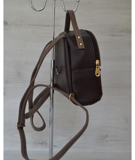 Маленький рюкзак женский коричневый