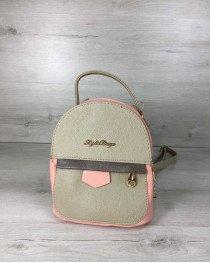 Маленький женский рюкзак пудрового цвета