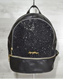 Молодежный рюкзак c черными блесками