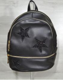 Молодежный рюкзак c черными звездами