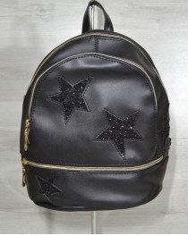Молодежный женский рюкзак c черными звездами