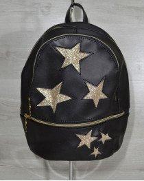 Молодежный женский рюкзак черный c золотыми звездами