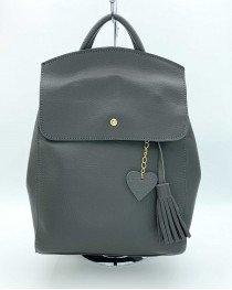 Рюкзак «Сердце» серый