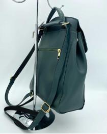 Рюкзак «Сердце» зеленый