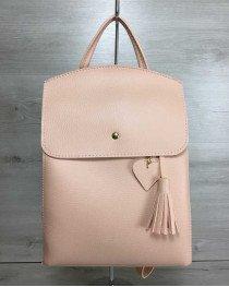 Рюкзак «Сердце» пудрового цвета