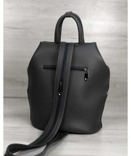Молодежный рюкзак Габи серого цвета