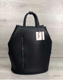 Женская сумка рюкзак «Габи» синяя