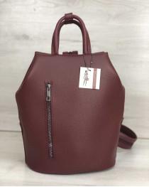 Молодежный рюкзак Габи бордового цвета