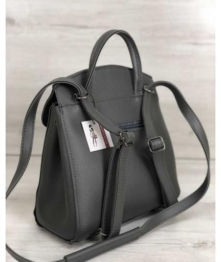 Молодежный сумка-рюкзак Дэнис серого цвета