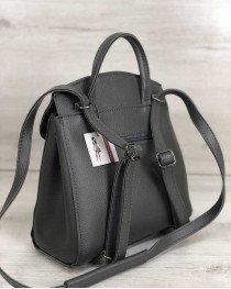 Молодежный сумка рюкзак «Дэнис» серый