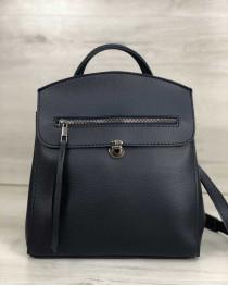 Молодежный сумка-рюкзак Дэнис синего цвета