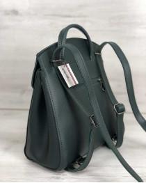 Молодежный сумка-рюкзак Дэнис зеленого цвета