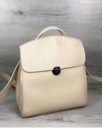 Молодежный рюкзак Дэнис бежевого цвета