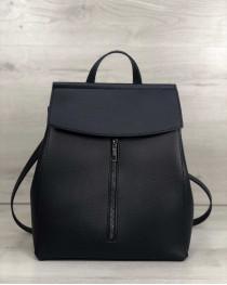 Молодежный рюкзак Фаби синего цвета