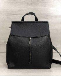 Рюкзак «Фаби» черный