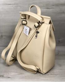 Рюкзак «Фаби» женский бежевый