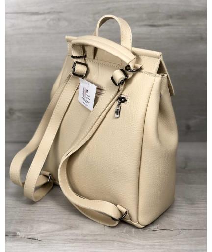 Молодежный сумка-рюкзак Фаби бежевого цвета