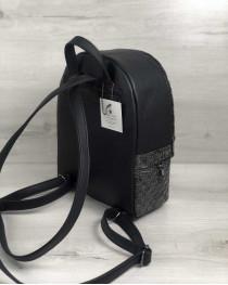 Стильный молодежный рюкзак Рина серебро