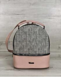 Рюкзак «Рина» пудра с серым