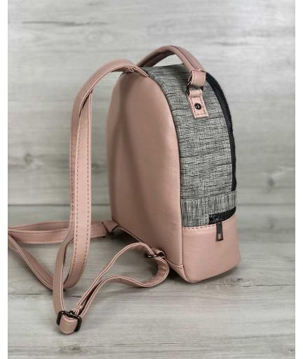 Стильный молодежный рюкзак Рина пудра с серым