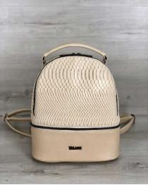 Стильный молодежный рюкзак Рина бежевая рептилия