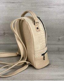 Рюкзак «Рина» бежевый (рептилия)