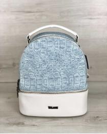 Стильный молодежный рюкзак Рина белый с голубым