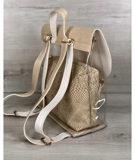 Молодежный силиконовый  рюкзак бежевого цвета