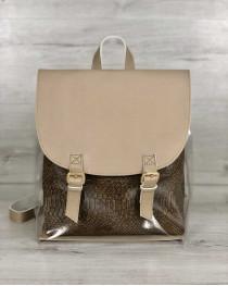 Молодежный силиконовый  рюкзак кофейного цвета с косметичкой кофейная рептилия