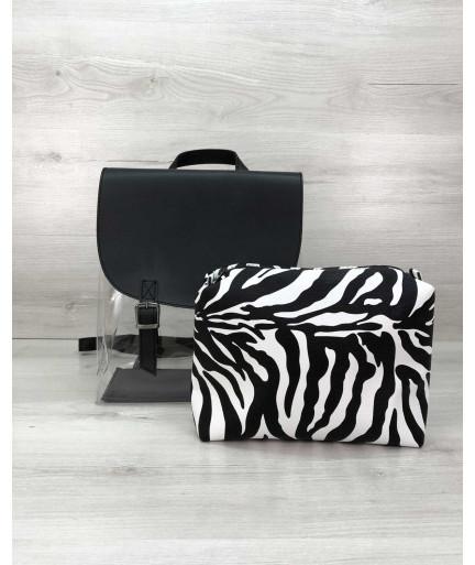 Рюкзак женский силиконовый черный с косметичкой зебра