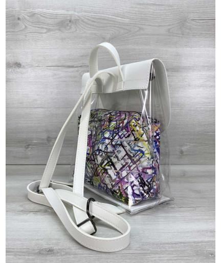 Рюкзак женский силиконовый белый с косметичкой абстракция