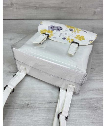 Рюкзак силиконовый с белой косметичкой