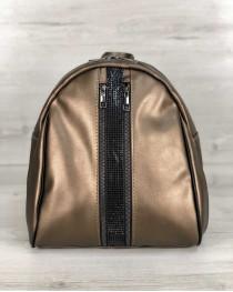 Стильный молодежный рюкзак Юна бронзового цвета