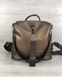 Молодежный  сумка-рюкзак Angelo бронза