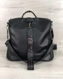 Молодежный  сумка-рюкзак Angelo черного цвета