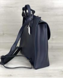 Рюкзак сумка молодежный Эшби синий
