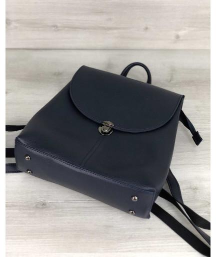 Рюкзак сумка «Эшби» синий