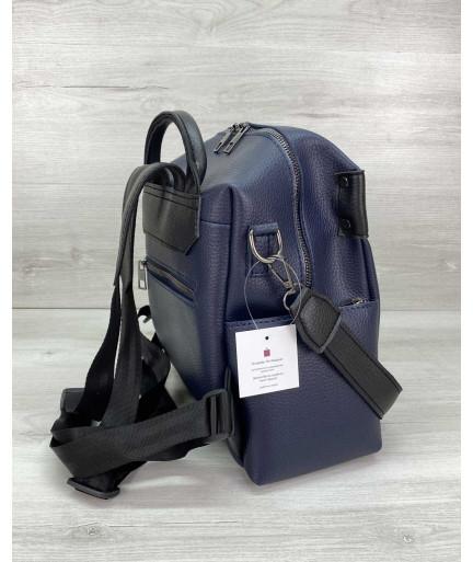 Сумка рюкзак «Dacio» темно синий