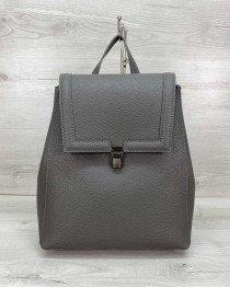 Женский рюкзак «Луи» серый