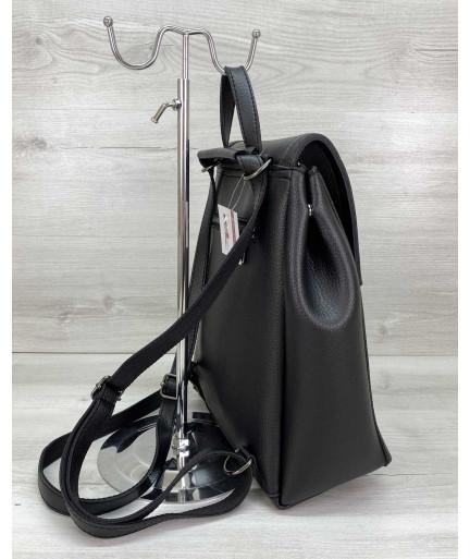 Сумка рюкзак «Луи» черный
